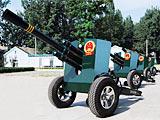 组图:国庆60周年庆典将使用第五代新型礼炮