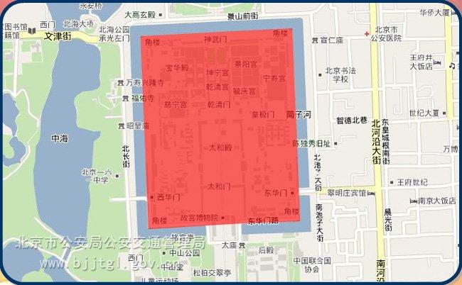 十一国庆庆典北京交通管制图示