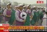 国庆视频 - 玉竹佳人 - 玉竹佳人的博客