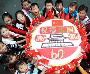 高清图:今天是你的生日 我的中国