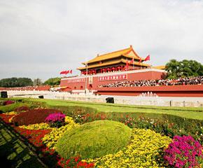 高清图:国庆庆典花絮 天安门花团锦簇