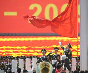 高清图:天安门广场举行隆重国旗升旗仪式