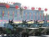 组图:车辆03 陆军05式两栖突击车方队
