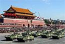组图:车辆04 履带式步战车方队