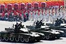 99式主战坦克