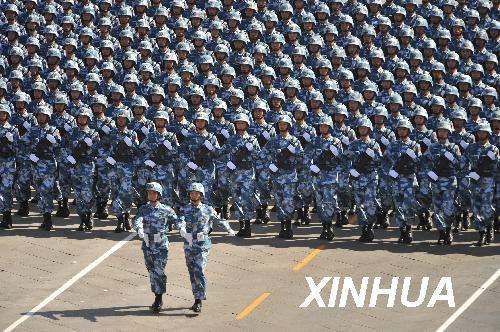 图文:海军陆战队方队