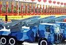 YJ83反舰导弹