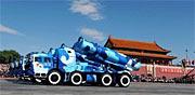 海军岸舰导弹