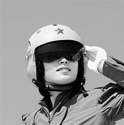 歼击机女飞行员何晓莉:生命中最绚烂的瞬间