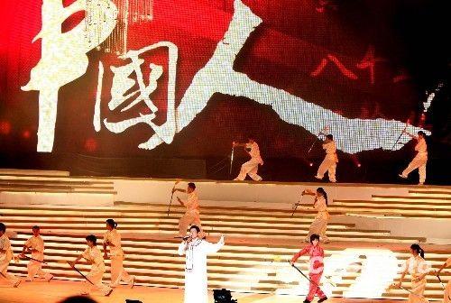 十月二日晚,香港同胞庆祝中华人民共和国成立六十周年文艺晚会在香港举行。图为刘德华在晚会高唱中国新力量。 中新社发 张勤摄