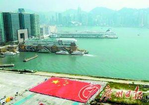 全球最大五星红旗重逾千斤