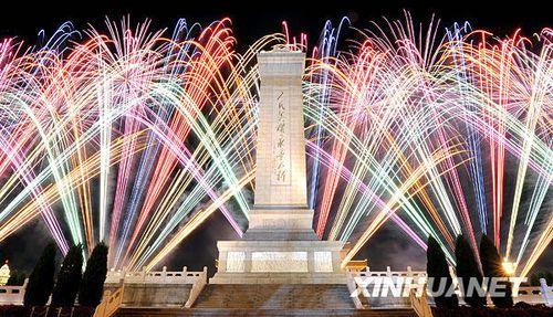 中国信心--从国庆盛典看中华民族伟大复兴光辉前景