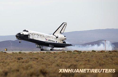 美称航天飞机退役后美国宇航员有望乘中国神舟