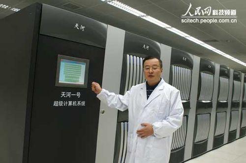 中国继美国之后成功研制千万亿次超级计算机