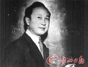中国航天之父钱学森逝世 享年98岁(图)图片