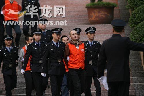 重庆涉黑女老大谢才萍案一审公开宣判 - rszx - 容山中学官方博客