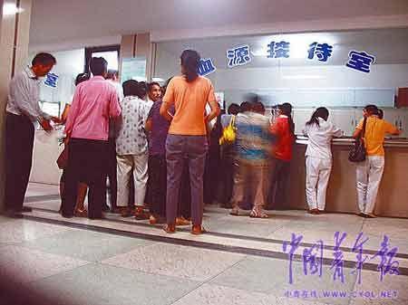 湖北郧县妇女卖血10年 600毫升换168元(图)