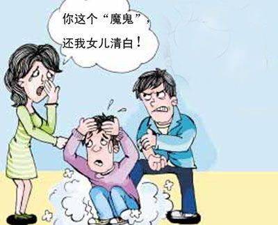 动漫美女强奸_云南一小学原校长强奸猥亵8名女生获刑12年