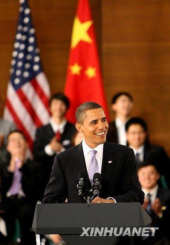 奥巴马在上海与中国青年对话全程实录