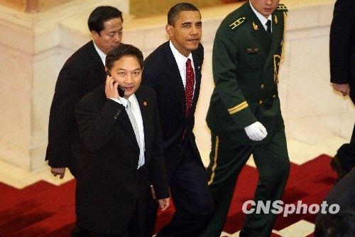 胡锦涛宴请奥巴马中西合璧四菜一汤_时政新闻_新闻_腾讯网