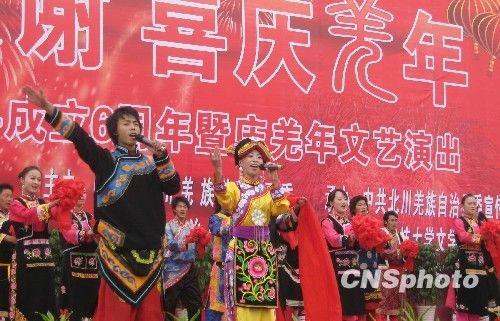 北川新县城—永昌镇庆祝首个羌历年(图)