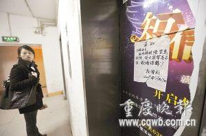 电梯发生故障从1楼直接弹上19楼(图)