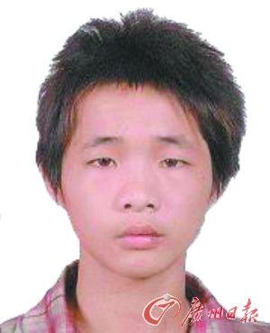 通缉令发布仅一天17岁亡命少年落网