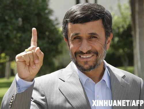 IAEA:伊朗圣城库姆核设施2011年可开工 一年造一枚核弹
