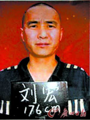 监狱官员称湖南越狱犯系翻墙逃脱并非凿墙