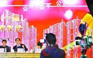 广州16户家庭被取消经适房认购资格(图)