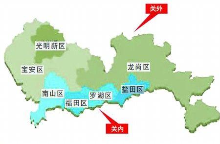 深圳特区延伸方案上报国务院 关内关外合一