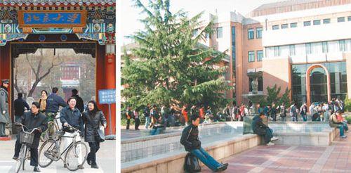台湾拟明年开放大陆学生来台就读 承认大陆学历