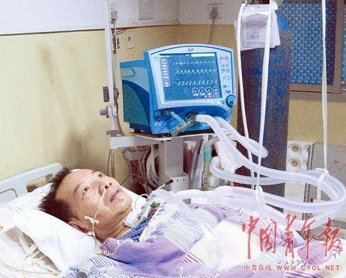 武大教授病床上被宣布终止聘用