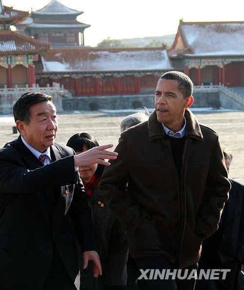 11月17日,正在中国进行国事访问的美国总统奥巴马参观北京故宫。新华社记者庞兴雷摄