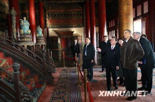 美国总统奥巴马参观北京故宫。新华社记者庞兴雷摄