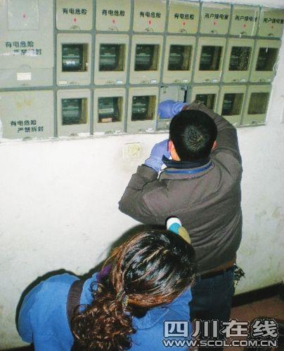 欠3000万电费不缴 成都1400户居民被断电