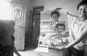 重访1998年抗洪采访对象
