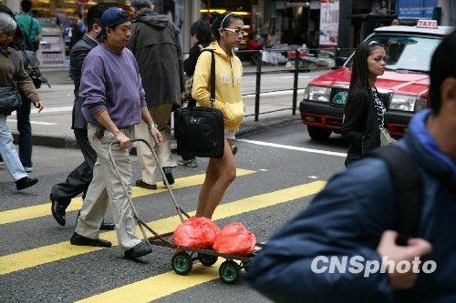 香港寒冷天气警告仍生效 11间避寒中心开放