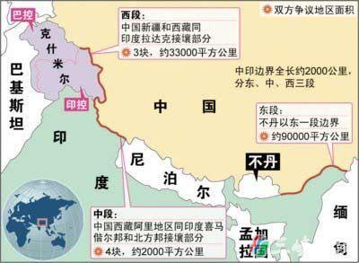 印度:中国强硬派欲借中印战争主导亚洲(图)