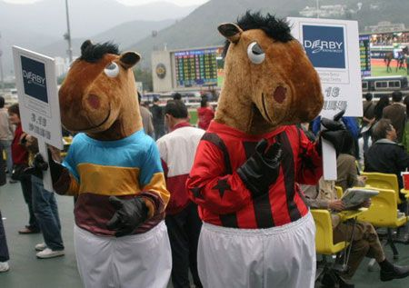 """香港""""马照跑""""的理想与现实"""