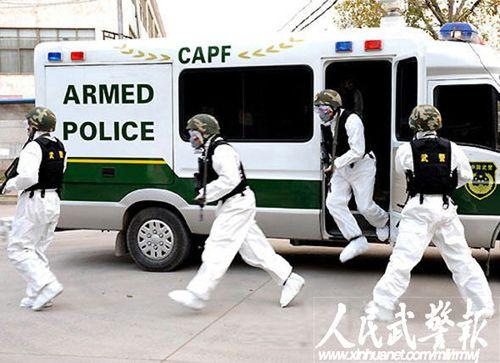 """武警某部参加""""神盾-2009""""国家核事故应急演习"""