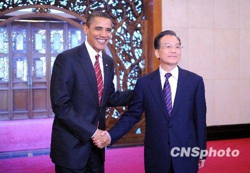 温家宝会见奥巴马:中美互信则进、猜忌则退
