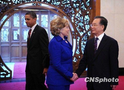 温家宝会见美国国务卿希拉里·克林顿