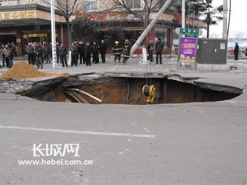 张家口一道路突然塌陷 小轿车掉入深坑(组图)
