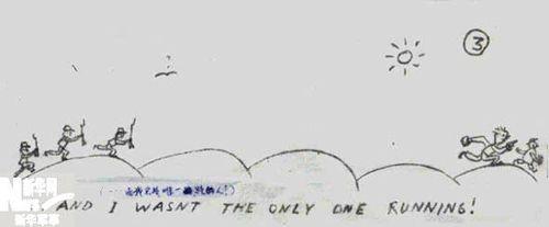 我国首次公布美飞行员在华获救时自画漫画(图)