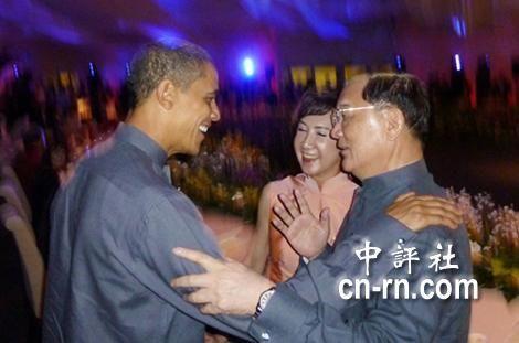 奥巴马参加APEC晚宴与连战会面(图)