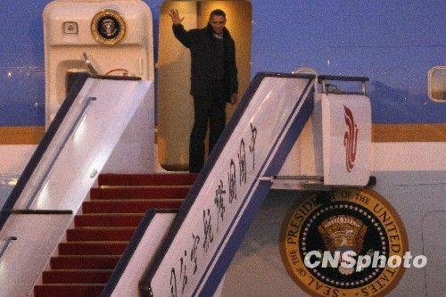 美国总统奥巴马结束访华行程 飞赴韩国访问