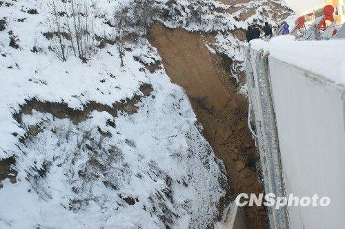 图:山西吕梁一家属院发生山体滑坡事故