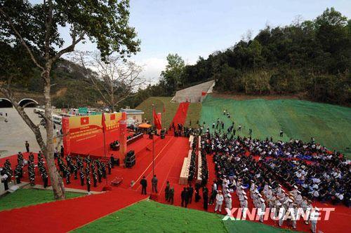 资料图片:2月23日拍摄的庆祝中越陆地边界勘界立碑圆满结束的仪式现场。新华社记者 周华 摄