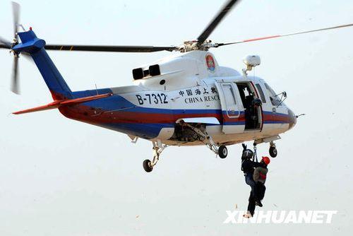 组图:专业航空应急救援演练在天津举行
